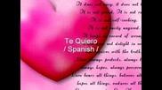 Обичам Те На 37 Езика - Свети Валентин