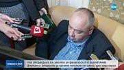 В ПАРЛАМЕНТА: Депутат се затруднява да чете част от закон, друг гледа сериал