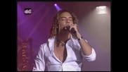 Превод David Bisbal Por Ti ( + Lyrics / Letra )