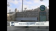 Атина остана без транспорт заради стачка