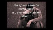 Mile Kitic - Poslednja Adresa Превод