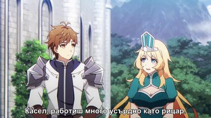 King's Raid: Ishi wo Tsugumono-tachi - 01 - Bg Sub