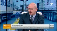 Ревизоро Прибързаха с ареста на Тодор Караиванов
