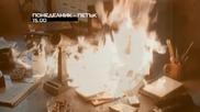 """Сериалът """"Хамелеонът"""" от понеделник до петък от 15.00 ч. по Diema"""