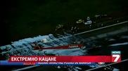 Бразилия се размина със самолетна трагедия