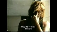 Bon Jovi - Always (bg Subs)