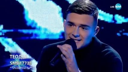 Теодор спечели всички в залата с песента Бягство, X Factor Live (05.11.2017)