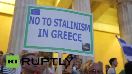 Greece: Thousands decry potential EU exit in Athens