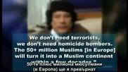 Ето какво ни очаква ! Ислямизацията В Европа