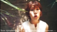 [ Бг Превод ] Kim Na Young - Sometimes