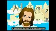 Исус Изцелява Сляп По Рождение
