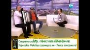 Romaneno sybira virtuozni bylgarski i romski ... - Vbox7