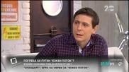 "Р. Овчаров: За България ""Южен поток"" приключи"
