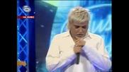 Азис гушка Иван и след това пее в Music Idol 2 - 17.03.2008г. (супер качество)