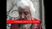 Реалността В България - 8