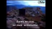 Jon Bon Jovi - Blaze Of Glory + Превод