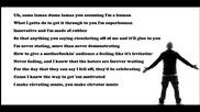 Еминем изпява 101 думи в 15 секунди
