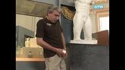 Голи и смешни - Скулптура без кура