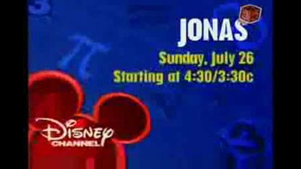 Jonas Cube Preview (hq)