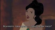 4/4 Покахонтас 2: Пътешествие в нoв свят # Бг Суб (1998) Pocahontas 2 Journey to a New World [ H D ]