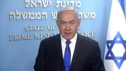 Israel: Trump 'the greatest friend' Israel ever had - Netanyahu