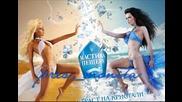 New ` Галена и Андреа - Блясък на кристали Cd Rip!