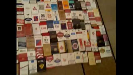 Моята колекция кутии от цигари
