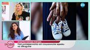 """Андреа Банда-Банда представя горещите новини от социалните мрежи - """"На кафе"""" (17.10.2018)"""