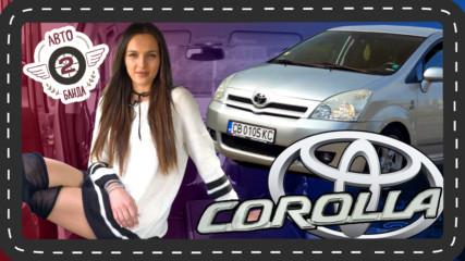TOYOTA Corolla Verso – един от най-добрите семейни ванове