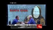 Ванга за гробът на Левски и възхода на България