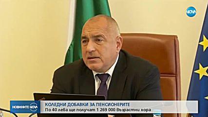 Борисов за доклада на ЕК, протестите и цените на горивата