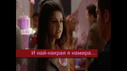 Another Cinderella Story - Love Story