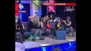 Най - Големия Напуска Music Idol 2 - Най-Добрите Изпълнения И Изцепки
