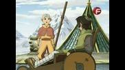 Avatar - Сезон 1 Епизод 17 Бг Аудио