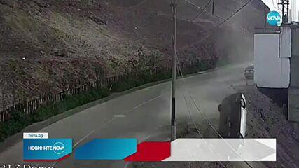 КАТО НА ФИЛМ: Инцидент с кола в Перу по чудо завърши без пострадали