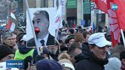 Хиляди унгарци отново излязоха на протест