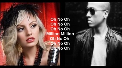 Alexandra Stan feat. Carlprit - 1 Million [lyrics]
