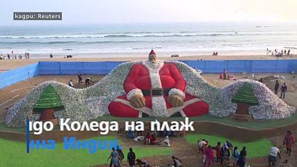 Дядо Коледа на сърф и полицай спаси куче
