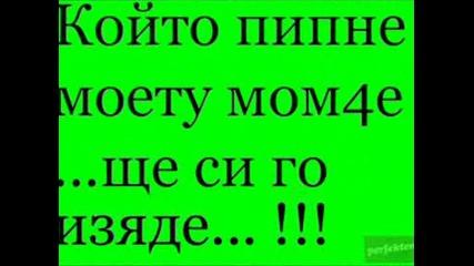 Obi4am Te