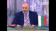 Соросиада. Джордж Сорос унищожава България