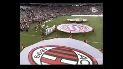 Церемонията минути преди мача Байерн vs Милан