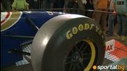 Легендарни коли от F1 в България
