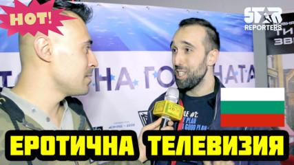 ШОК: Снимат еротична телевизия в България!
