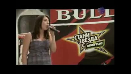 Кастинг Планета Дерби 2010 - Стара Загора ( част 1 )