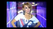 Алисия - Ще страдаш ( C D - R I P) + Т Е К С Т 2011