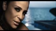 Мисълта Да Те Забравя . . . Carole Samaha - A'oul Ansak
