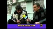 Пияни роми дават интервю - Господари на ефира