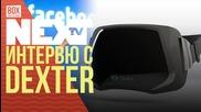 NEXTTV 037: Гост: Dexter