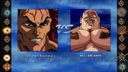 Yujiro Hanma vs Mr Heart
