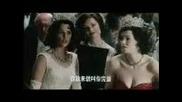 Чърчил: Холивудските Години / Песента за Адолф Хитлер